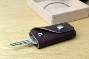 Schlüsselmäppchen KINGSLEY für 5 - 10 Schlüssel - Pack & Smooch