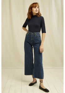 Jeans - Ariel Wide Leg Jeans - People Tree