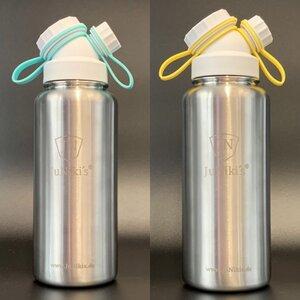 JuNiki´s® eco line isolierte Edelstahl Trinkflasche 1 Liter mit Deckelhaltern in Türkis + Gelb zum Wechseln  - JN JuNiki's