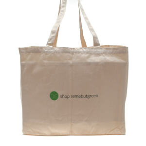 Große Einkaufstasche mit Fächern | Bio-Baumwolle - samebutgreen