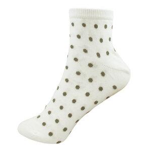 Grödo Kinder Socken Bio-Baumwolle - grödo