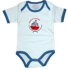 Baby Kurzarm Body weiß mit Schiff Bio EBi & EBi - EBi & EBi