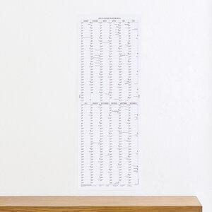 Der lange Wandkalender 2021 - Kleinwaren / von Laufenberg