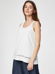 Top - Rena Vest Top - Thought