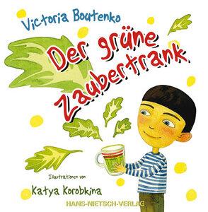 Der grüne Zaubertrank. Illustriert von Katya Korobkina - Victoria Boutenko