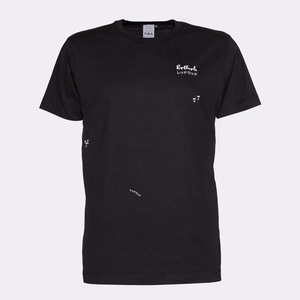 PALM TREES T-Shirt - Rotholz