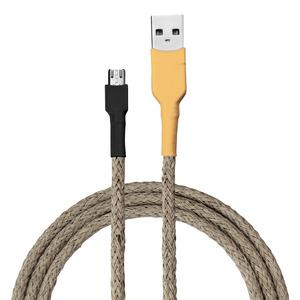 USB-Ladekabel von recable | Farbvariante Wasserhahn - Recable