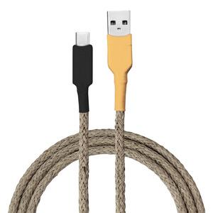 USB-Ladekabel von recable Farbvariante Wasserhahn - Recable