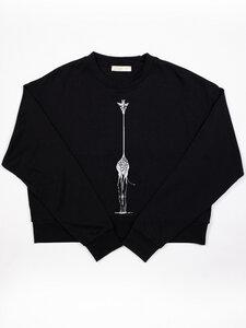 Mini Sweater aus Buchenholz-Faser | Giraffe - CORA happywear