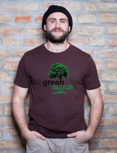 Treehouse T-Shirt - EarthPositive