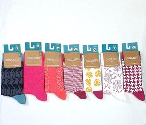 """GOTS zertifizierte Bio Baumwolle Socken in""""7er""""Pack - VNS Organic"""