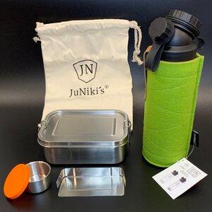 Geschenk-Set: JuNiki´s® Lunchbox + doppelwandige Glasflasche mit Trinköffnung und Edelstahl-Teefilter und Wollfilzhülle - ideal für die Teepause - JN JuNiki's