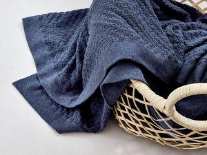 Decke Baumwolle Basket Weave 160x250 verschiedene Farben - Yumeko