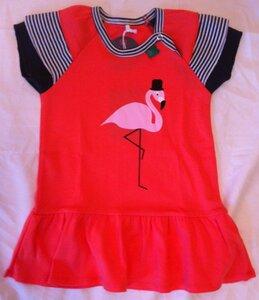 Kleid in pink mit Flamingoaufdruck - Fred's World by Green Cotton