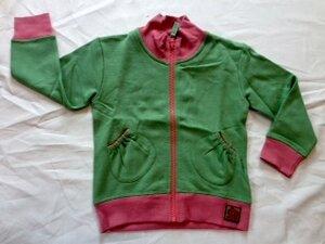 Zipperjacke mintgrün - Cotton People Organic
