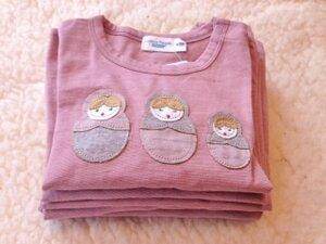 Langarmshirt mit Mamutschka Applikationen - Cotton People Organic