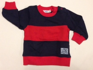 Sweater dunkelblau-rot - Cotton People Organic