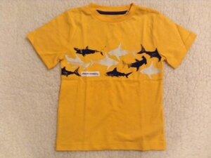 "T-Shirt ""Sharks Crossing"" gelb - Kite Kids"