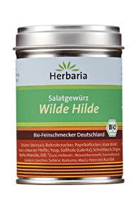 Gewürzmischung Wilde Hilde - Herbaria - 100g - Herbaria