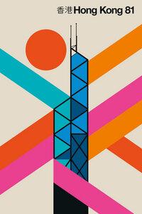 Hong Kong 81 - Poster von Bo Lundberg - Photocircle