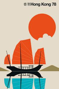 Hong Kong 78 - Poster von Bo Lundberg - Photocircle