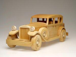 Lincoln KB 1932 - arcurio®