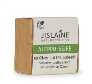 Aleppo-Seife im Block, 200g - Jislaine Naturkosmetik