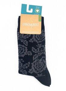"""GOTS- Zertifizierte Bio-baumwolle Socken mit """" Rosen Print"""" - VNS Organic Socks"""