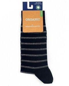 Herren GOTS zertifizierte Biobaumwolle Socken - VNS Organic Socks