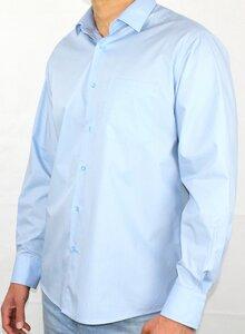 Herren Business Hemd aus Bio Baumwolle slim fit Style - RIBESSE