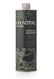 Kyklopas Premium Olivenöl - Extra vergine und mild im Geschmack - Kyklopas