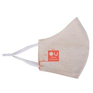 Mundnasenschutz aus Bio-Baumwolle mit OU Aufdruck - Original Unverpackt
