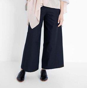 gerade Hose aus fester Bio-Baumwolle - Natascha von Hirschhausen