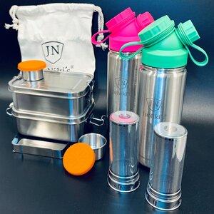 2er-Edelstahl-Spar-Set: Je 2 x JuNiki´s® Lunchbox + Trinkflasche isoliert 550ml + Teefilter - JN JuNiki's