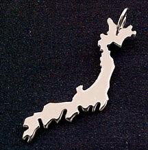 JAPAN Kettenanhänger in 925 Silber - S.W.w. Schmuckwaren