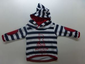 Kinder-/Baby-Kapuzenpulli Sweat Stripes 'Born to be wild' - Omilich