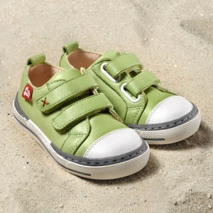 Sneaker SOL pistazie - Pololo
