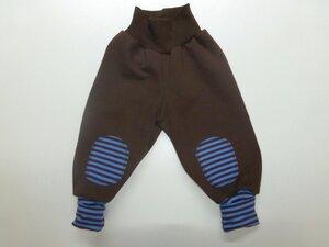 Kinder-/Baby-Mitwachshose aus braunem Bio-Sweat mit Kniepatches - Omilich