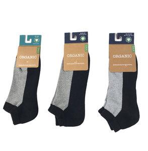 Sneakersocken, schwarz-grau - Bulus organic Textilien GmbH