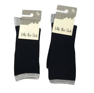 Socken mit Glitzergarn - Bulus organic Textilien GmbH