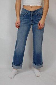 """Boyfriend Jeans """"Astrid"""" - bloomers"""
