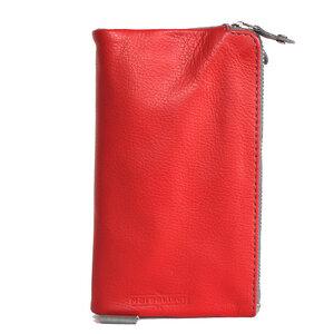 Geldbörse RFID London 1 aus Upcycling Leder - Margelisch