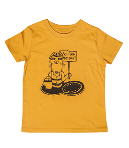 Eddi Erdmännchen - Fair Wear Kinder Bio T-Shirt - Gelb - päfjes