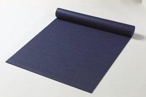 Yama Yogamatte Basic - Friedola