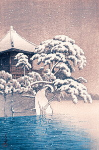 Japanese Temple In A Snowy Winter by Kawase Hasui - Poster von Japanese Vintage Art - Photocircle