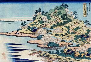 Sesshu Ajigawaguchi Tenposan by Katsushika Hokusai - Poster von Japanese Vintage Art - Photocircle