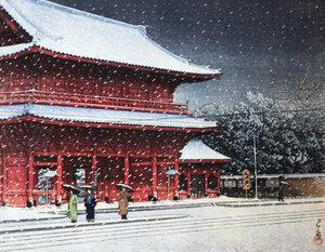 Snow Shiba Zojo Temple by Hasui Kawase - Poster von Japanese Vintage Art - Photocircle