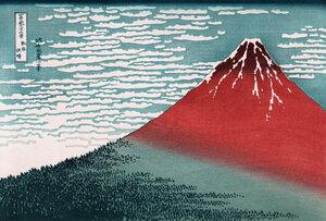 Glowing Mount Fuji by Katsushika Hokusai - Poster von Japanese Vintage Art - Photocircle