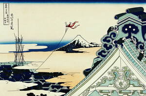 Toto Asakusa Honganji by Katsushika Hokusai - Poster von Japanese Vintage Art - Photocircle