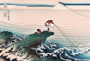 Koshu Kajikazawa by Katsushika Hokusai - Poster von Japanese Vintage Art - Photocircle